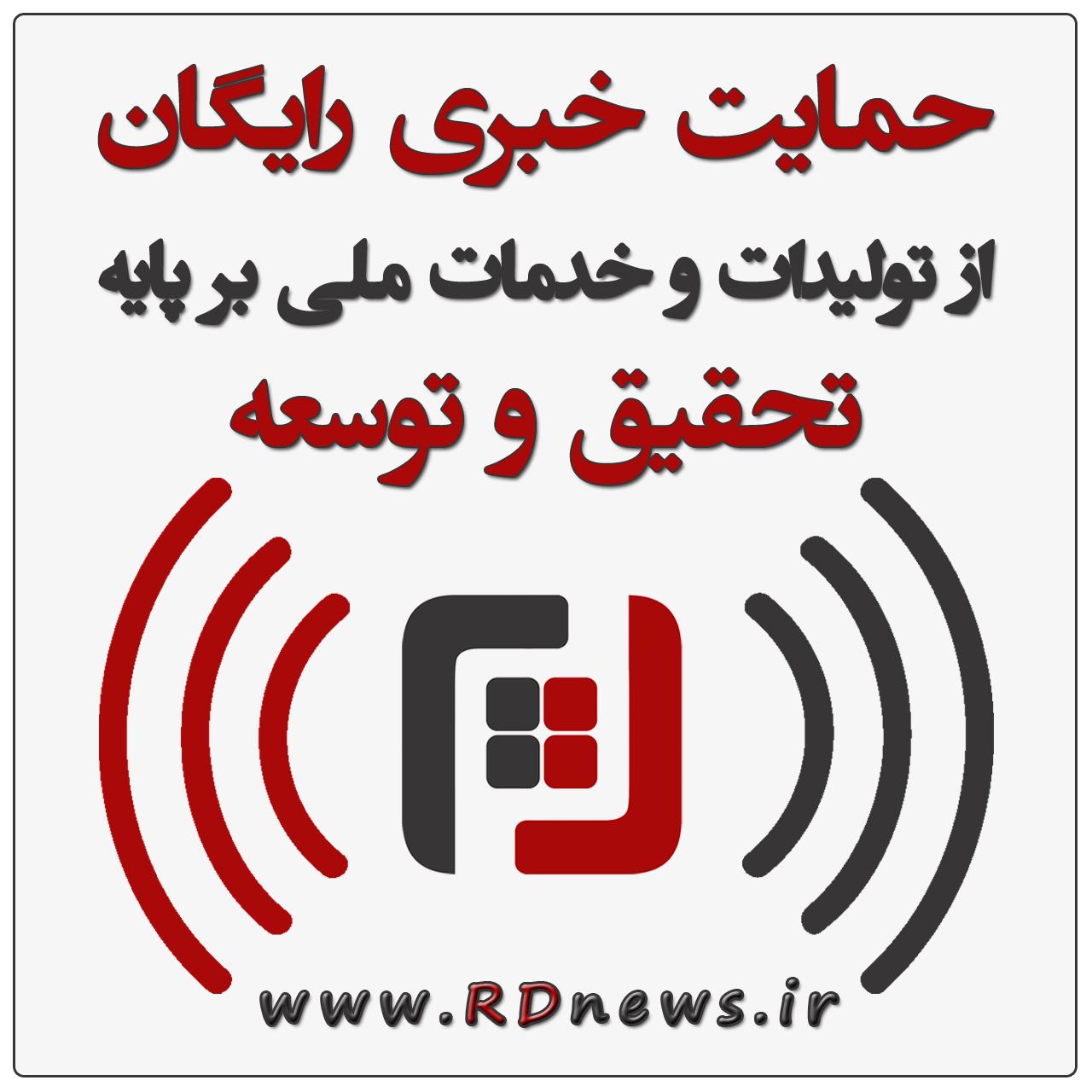 news-free