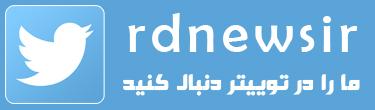 tweeter banner